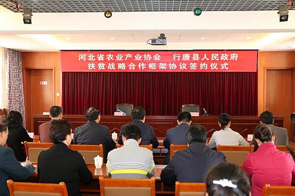 行唐县种植技术协会使用短信平台,工作效率有很大提升!