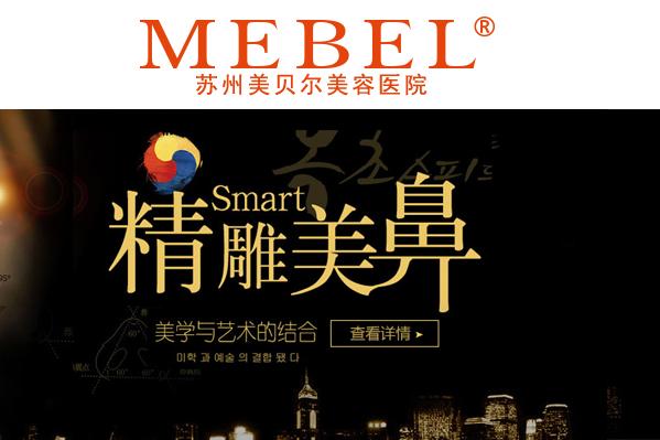 苏州医疗美容短信群发—五秒通短信平台—打造美贝尔品牌的宣传利器