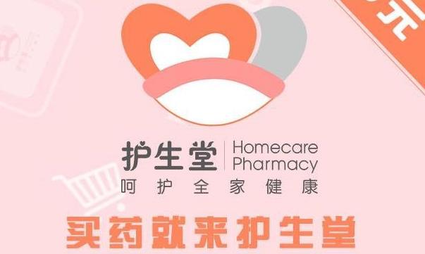 你知道北京医药养生行业用哪家短信平台群发药房优惠促销短信、积分兑换短信吗