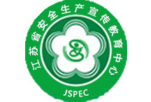 江苏省企事业单位短信群发平台当然选择12年专业品质