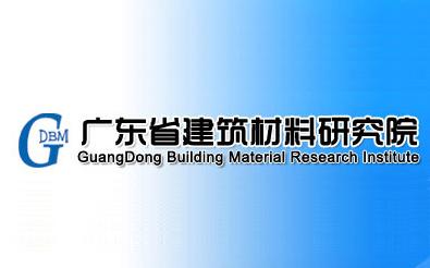 广东短信平台为研究院搭建了对内对外沟通的双通道桥梁,效率大大提升