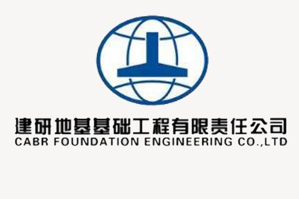 北京高新技术企业祝福短信群发让每个成员感受到来自集体的温暖