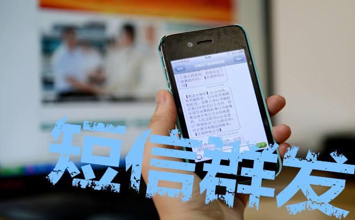 群发短信怎样编辑吸引人,北斗通总结7原则大大提高短信营销效果