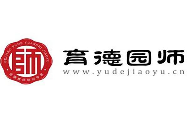 北京育德园师教育采用短信群发平台助力师资领域培养出一批又一批优秀教师