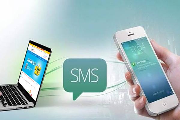 短信群发平台验证码怎么用?