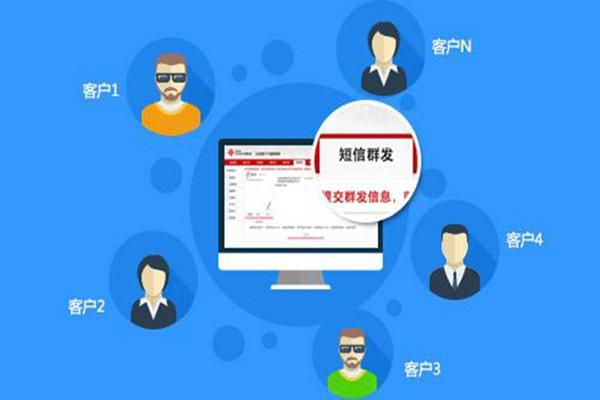 电脑群发短信可加速商品市场的快速发展