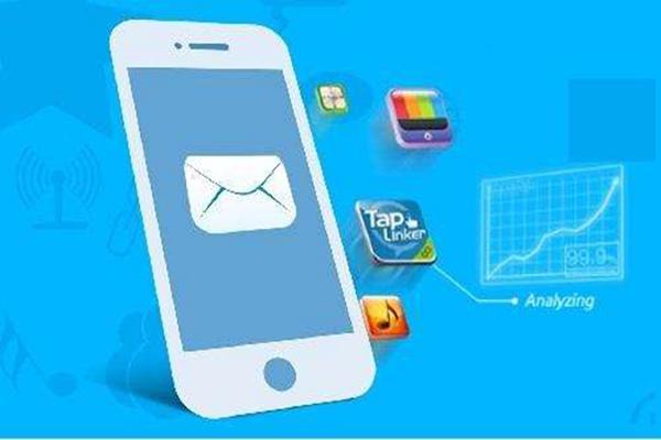 手机短信群发平台,我们身边的信鸽传书