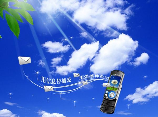 北斗通短信群发平台营销帮企业降低80%成本