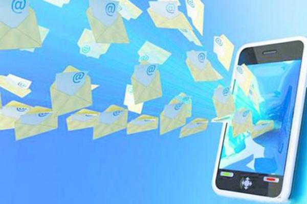 倡导健康短信生活停止传输五类违法短信群发