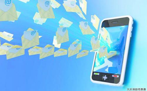 区域群发短信有哪些,好用吗?
