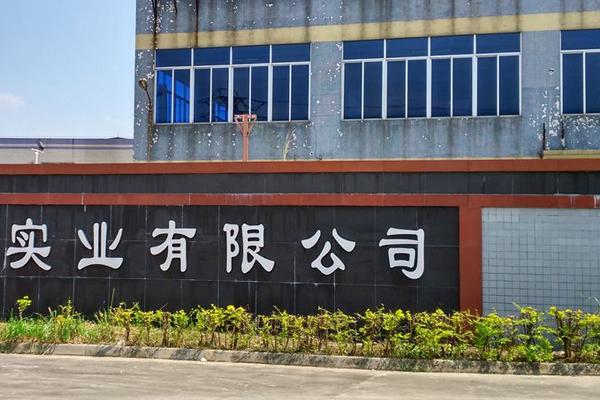 上海38节满减优惠活动信息怎么推送给顾客,润慕实业告诉你