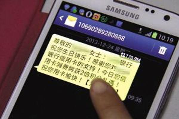 通过电脑用短信群发系统批量定时群发生日祝福短信给客户、员工