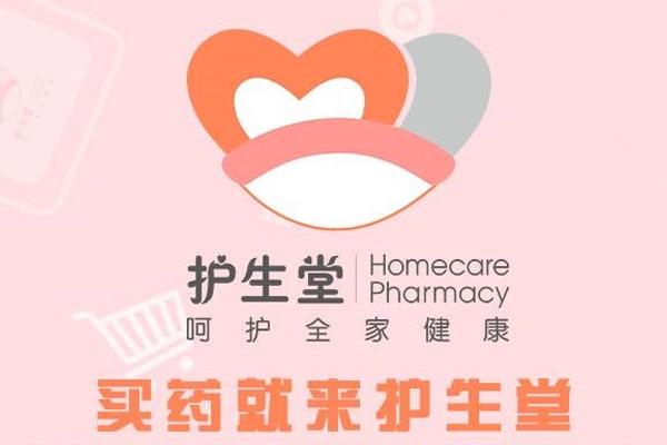 北京药房药店会员群发短信平台,多家老店大店活动促销用北斗通