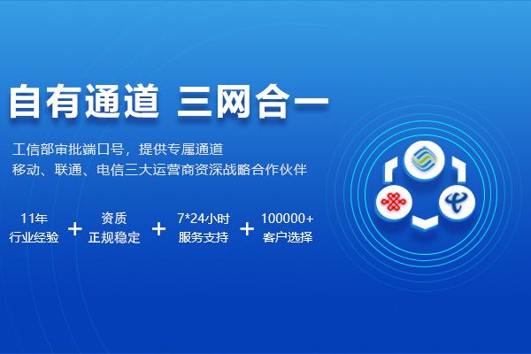 中国移动短信群发多少钱-怎么收费-费用标准是5分左右免费试用